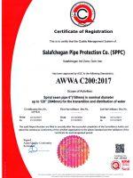 AWWAC200
