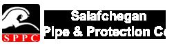 شرکت تولید لوله و پوشش سلفچگان